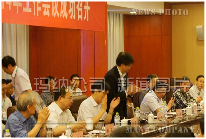 2014年中国混凝土与水泥制品协会墙板分会