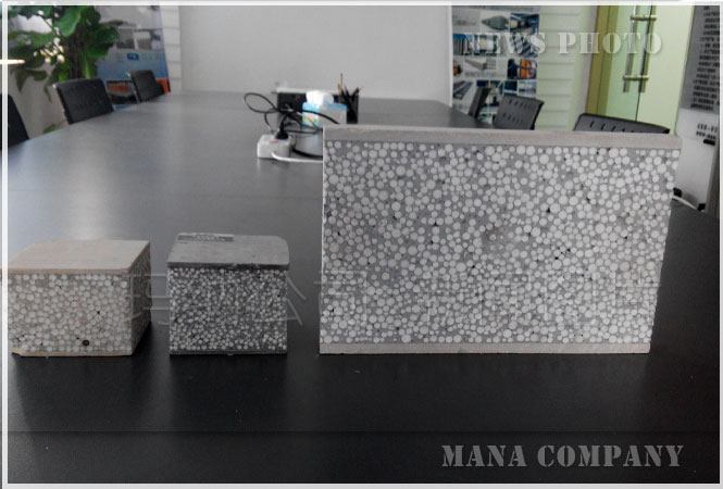 聚苯颗粒夹芯隔墙板